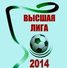 belar2014